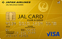 JAL CLUB-A ゴールドカード VISA ビザ