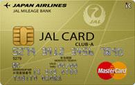 JAL CLUB-Aカード MasterCard マスターカード